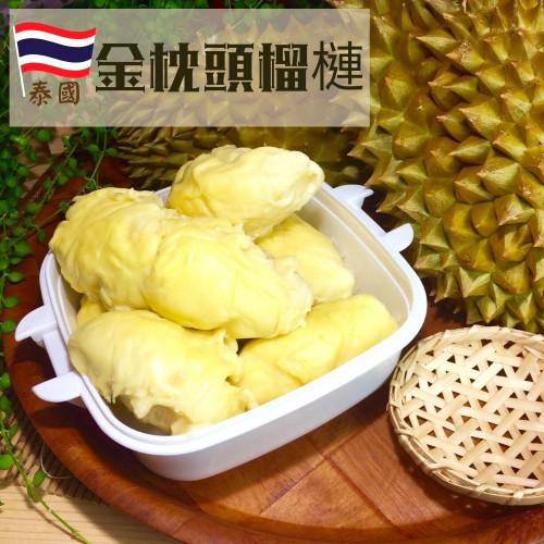 泰國金枕頭榴槤 (4粒/11kg/箱)