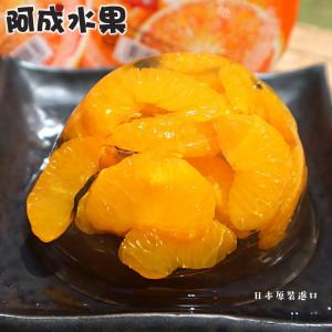 日本長崎蜜柑鮮果凍 (230g×6個入/盒)