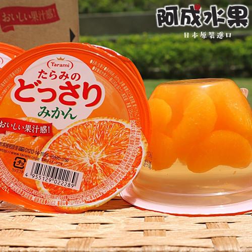 日本長崎蜜柑鮮果凍4盒 (230g×6個入/盒)