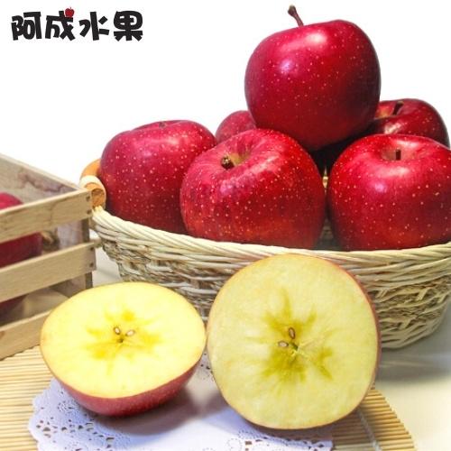 日本青森蜜蘋果九宮格禮盒 (8粒/2.2kg/盒) 1盒