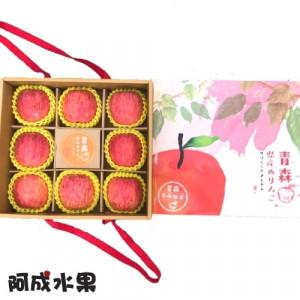 日本青森蜜蘋果九宮格禮盒 (8粒/2.2kg/盒) 4盒