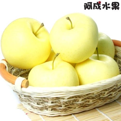 日本青森金星蘋果九宮格禮盒 (8粒/2.5kg/盒) 4盒