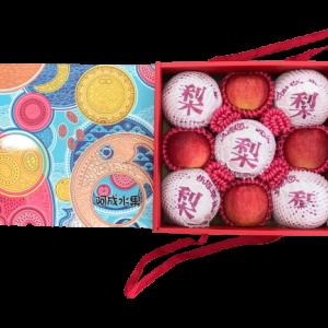 (春節禮盒)日韓平安富貴九宮格禮盒(4粒蜜蘋果+5粒韓國梨)9粒/4kg/盒