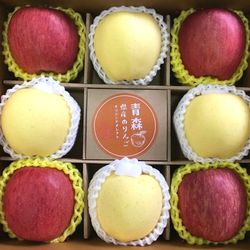 (春節禮盒)日本青森雙色蘋果(金星+蜜蘋果)九宮格禮盒 (8粒/2.5kg/盒)