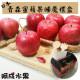 日本青森蜜蘋果睡魔禮盒 (6粒/2.2kg/盒)