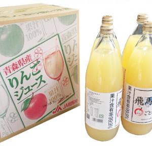 日本青森100%蘋果汁1000cc×6瓶/箱