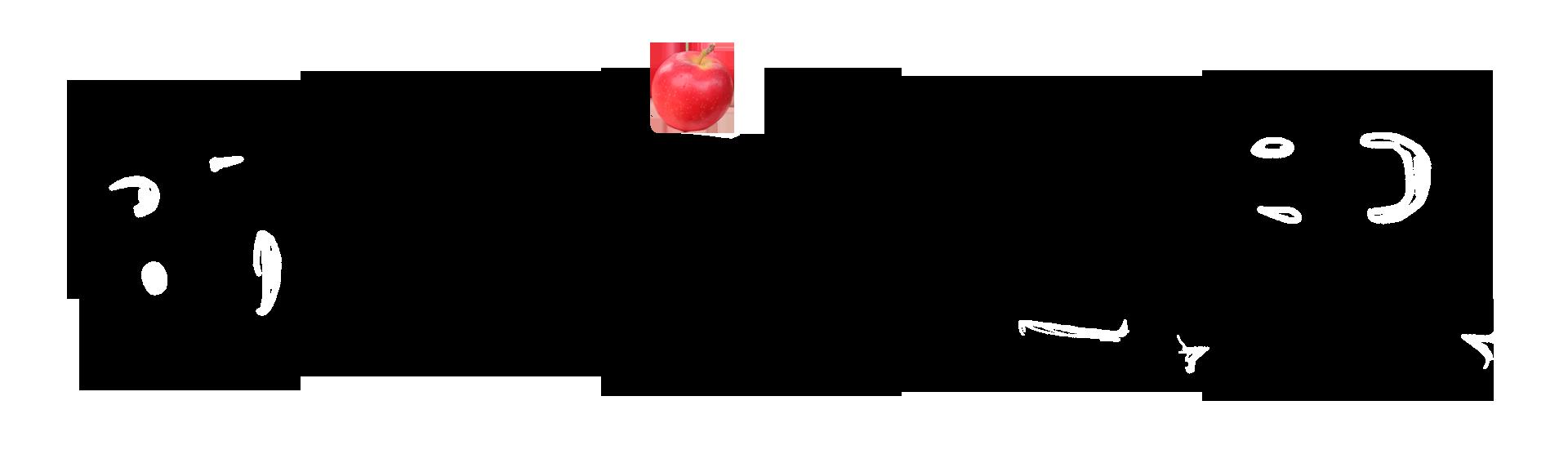 阿成水果行